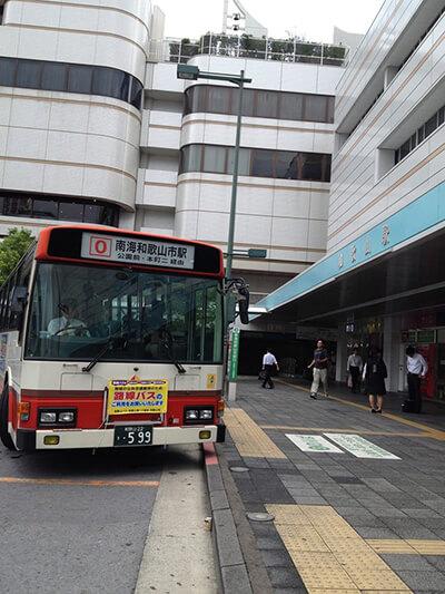 wakayama station_re