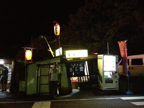 wakayama_mise_Re