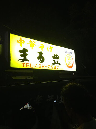 wakayama_yellow_re