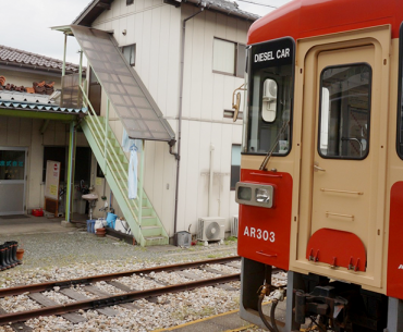 omotenashi Japan Tourism