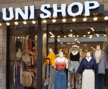 ย่านร้านเสื้อผ้าเกาหลี ที่อยากแนะนำ