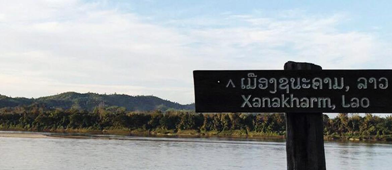 chiangkhan