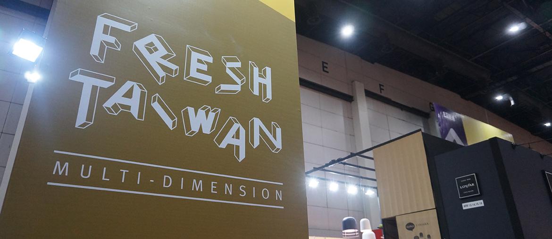 ตื่นเต้นกับกล้องกระดาษ กระเป๋าที่มาจากหิน ฯลฯ ของกลุ่ม Fresh Taiwan♡