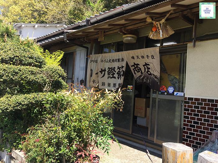 ปลาโอแห้ง หน้าร้าน