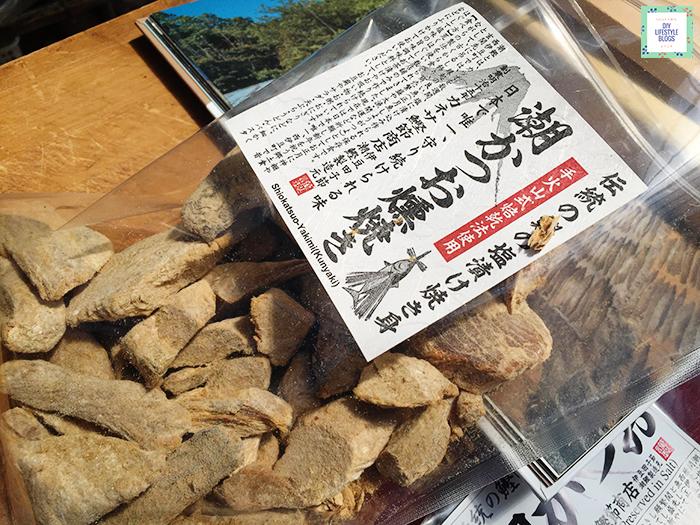ปลาโอแห้ง ผลิตภัณฑ์