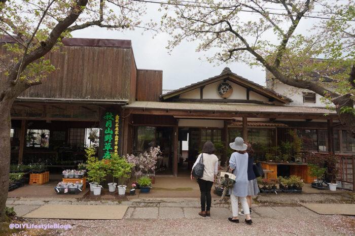 ที่เที่ยวฟุกุโอกะ, akizuki ฟุกุโอกะ